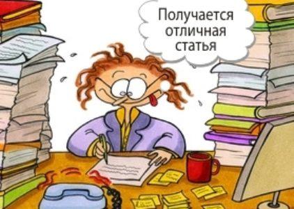 Статья, очерк, фельетон, эссе
